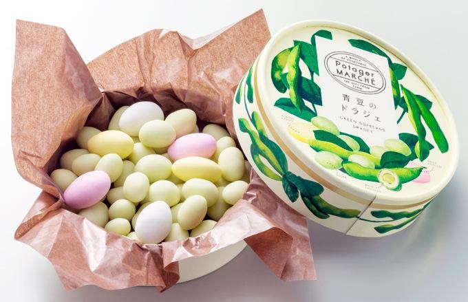 あきた食彩プロデュース 青豆のドラジェ