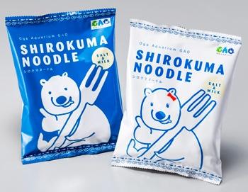 シロクマヌードル 醤油 比内地鶏スープ
