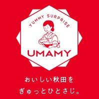 UMAMY