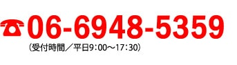 06-6452-5258�'��ջ��֡�ʿ��9��00��17��30��
