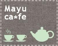 Mayucafe お菓子・料理研究家 森崎繭香