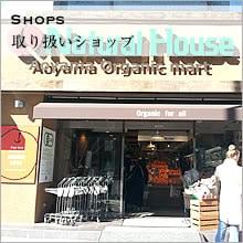 Shops���谷������å�