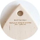 スタッフおすすめ商品「MOTTAINAIの森カッティングボード」