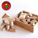 寄木の積み木(木箱入り)