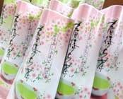 """春待ち茶""""></p>     <div class="""