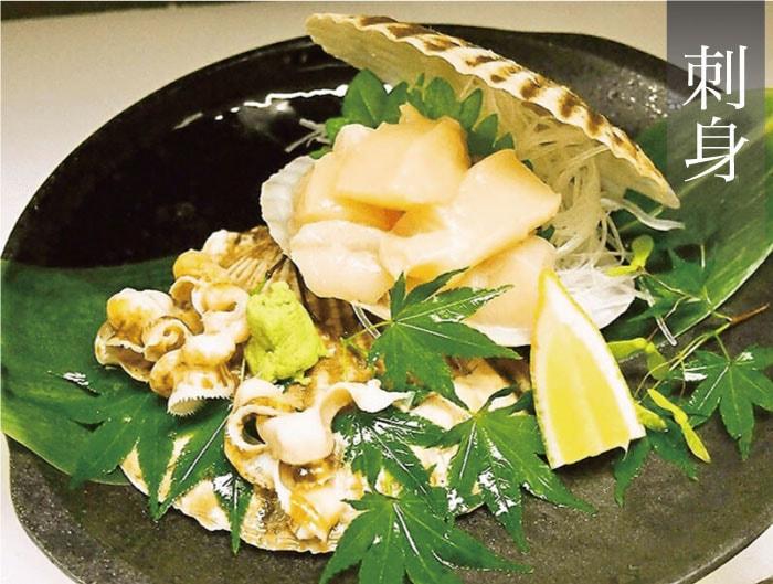 甘く美味しいホタテの刺身。