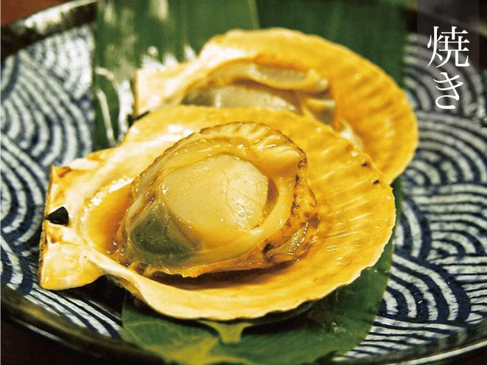 殻付きで海の香りとエキスを味わう。
