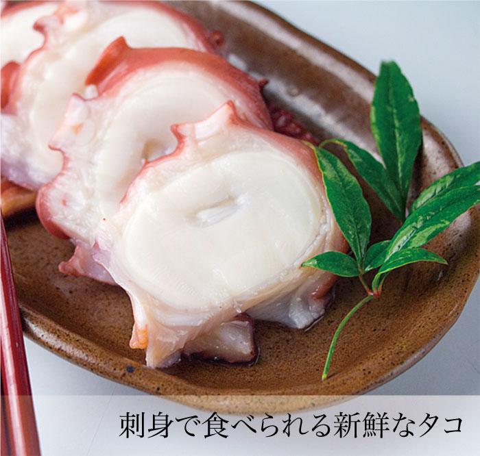 刺身で食べられる新鮮なタコ