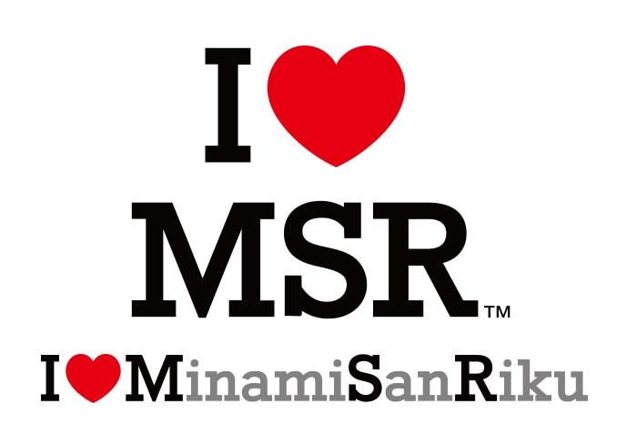 I♥MSRロゴ