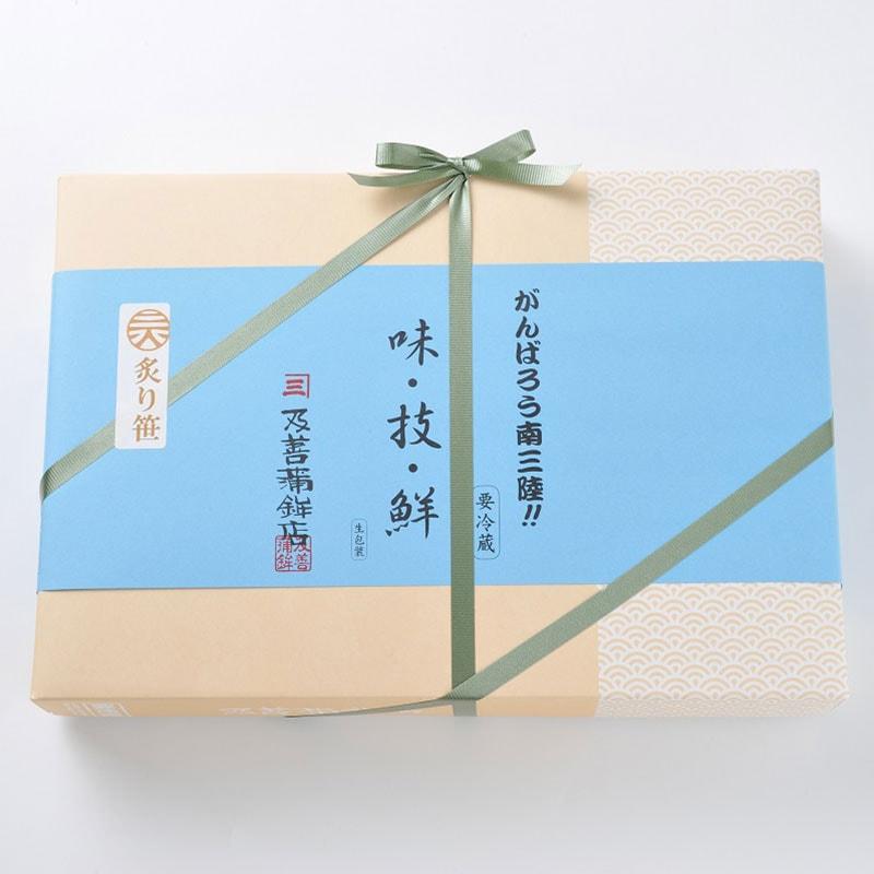 秘伝・炙り笹箱