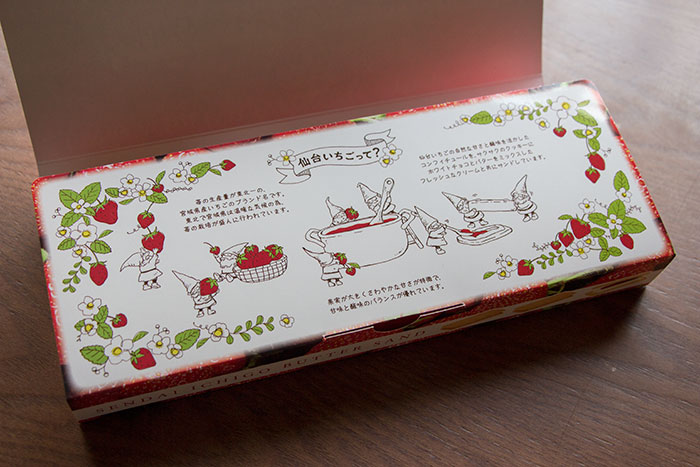 宮城県のブランド果実仙台いちごを使用