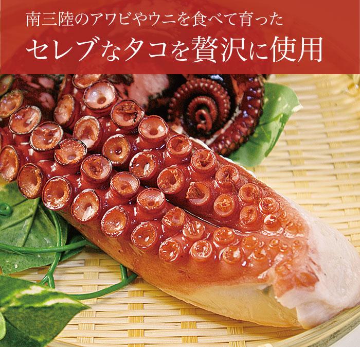 アワビやウニを食べるセレブタコ使用