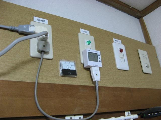 蓄電不足の際は、電力会社のコンセントへ