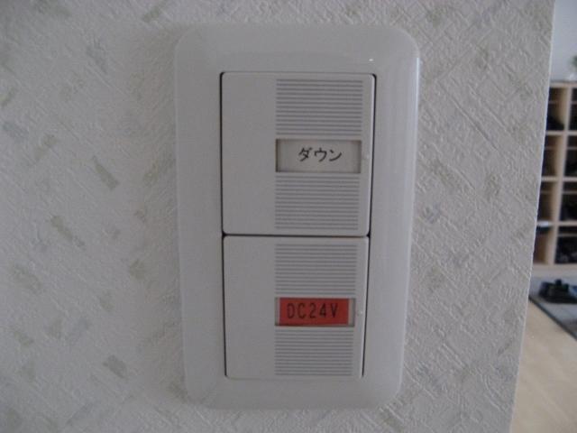 スイッチで電源を切替