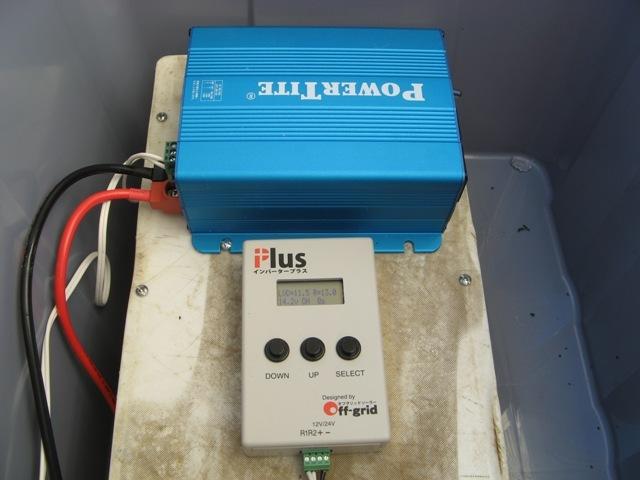 インバーターPlusで過放電を防止