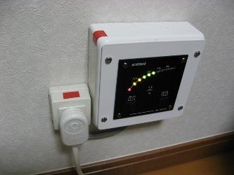 バッテリー電圧計(インバーターリモートスイッチ付き)