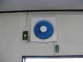 換気扇使用例
