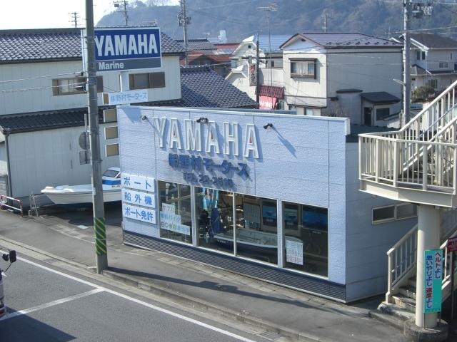 株式会社野村モータース