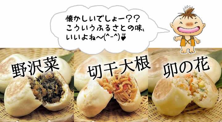 懐かしいでしょー?? こういうふるさとの味、 いいよね〜(^-^)♪