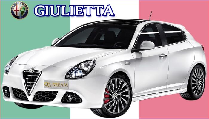 カジュアルフロアマット Alfa Romeo ジュリエッタ