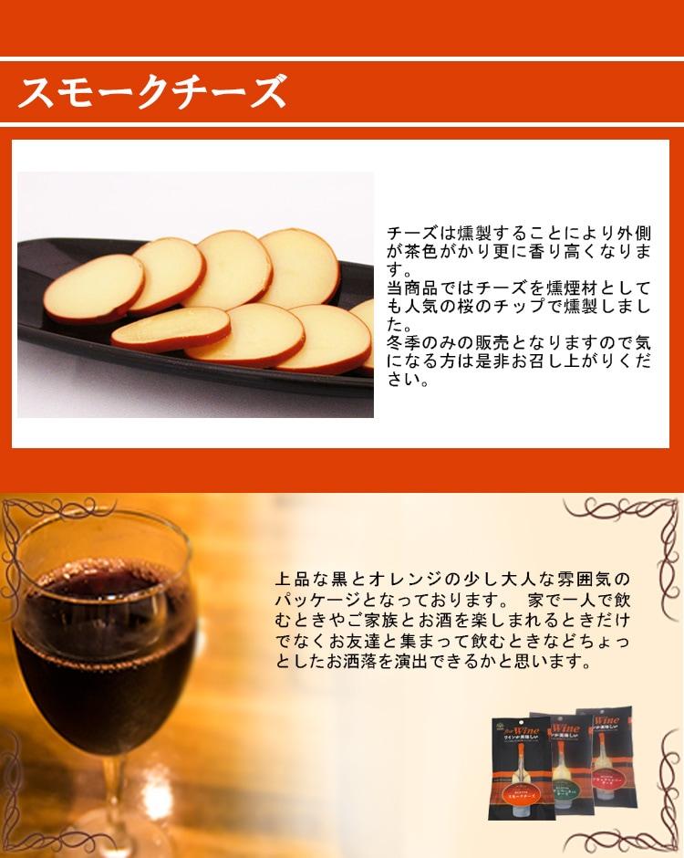 冬季ワイン3