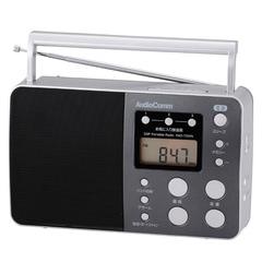 ワイドFM DSPポータブルラジオ AudioComm_RAD-T550N 07-6595