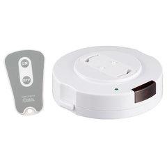 既存の照明器具がリモコンで操作可能に!!赤外線リモコンスイッチ