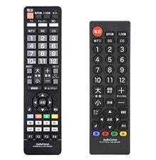 AudioComm AV学習リモコン テレビリモコン_AV-R950N 03-2790 テレビリモコン シンプル AudioComm AV-R570N-K 03-2706