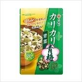 カリカリ 青梅青菜[10個]