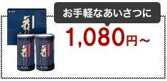 1000円〜