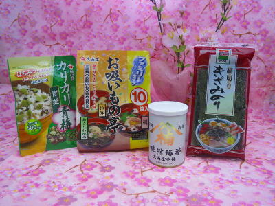 ひな祭り お徳用セット No.2