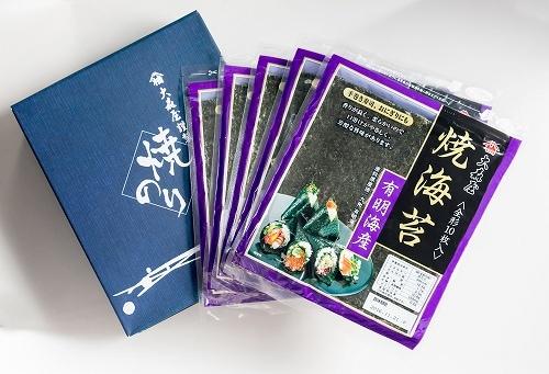有明海産板のり5帖入り(箱入り)