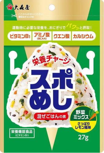 スポめし 野菜ミックス