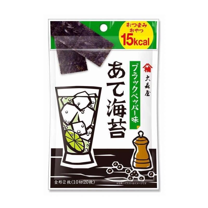 あて海苔 ブラックペッパー味(10個)
