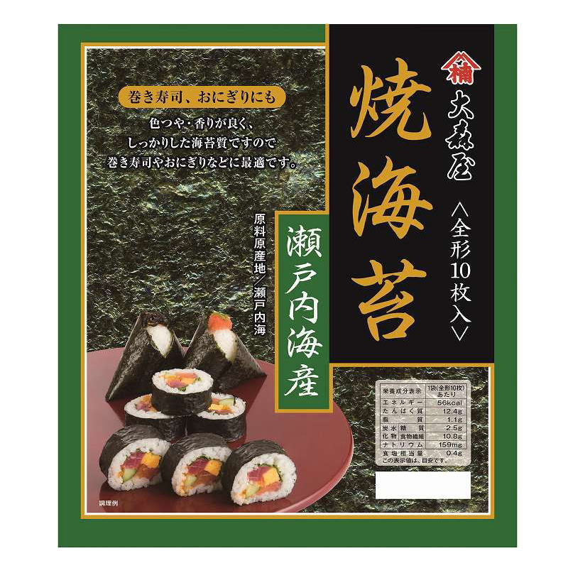 焼海苔瀬戸内海産 全形10枚(5個)