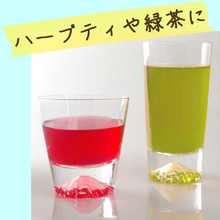 ハーブティーや緑茶に
