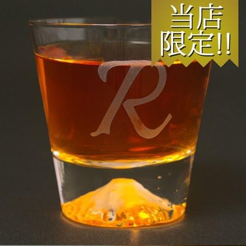 富士山ロックグラス・イニシャルデザイン