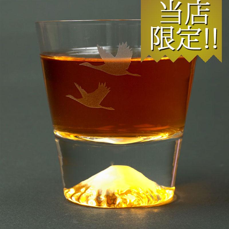 長寿や仲良し夫婦の象徴「鶴」デザイン富士山ロックグラス