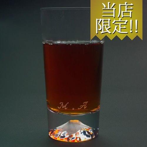 富士山タンブラー・イニシャル入り