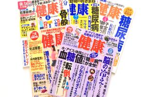 日刊現代・朝日新聞・読売新聞・埼玉新聞・女性自身 など