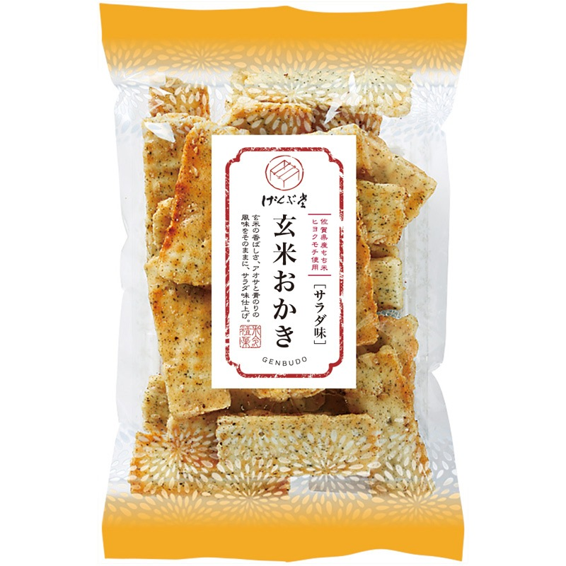 玄米おかきサラダ味平袋