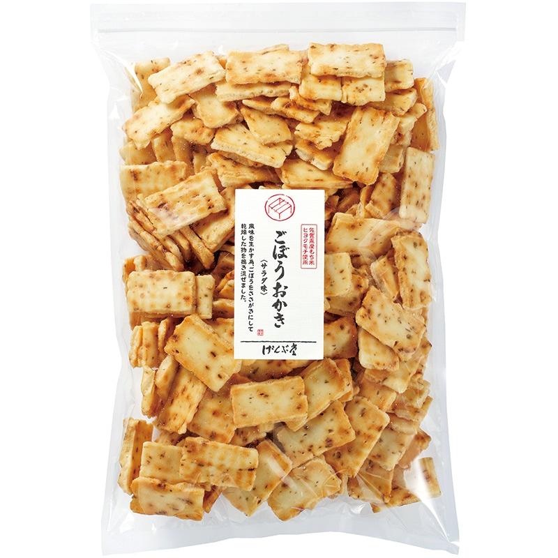 ごぼうおかき(サラダ味)大袋