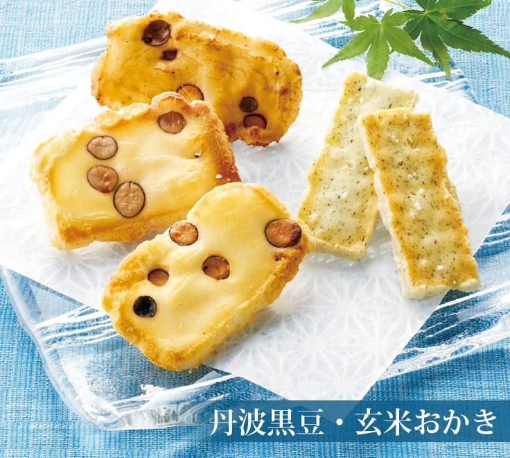 丹波黒豆・玄米おかきイメージ