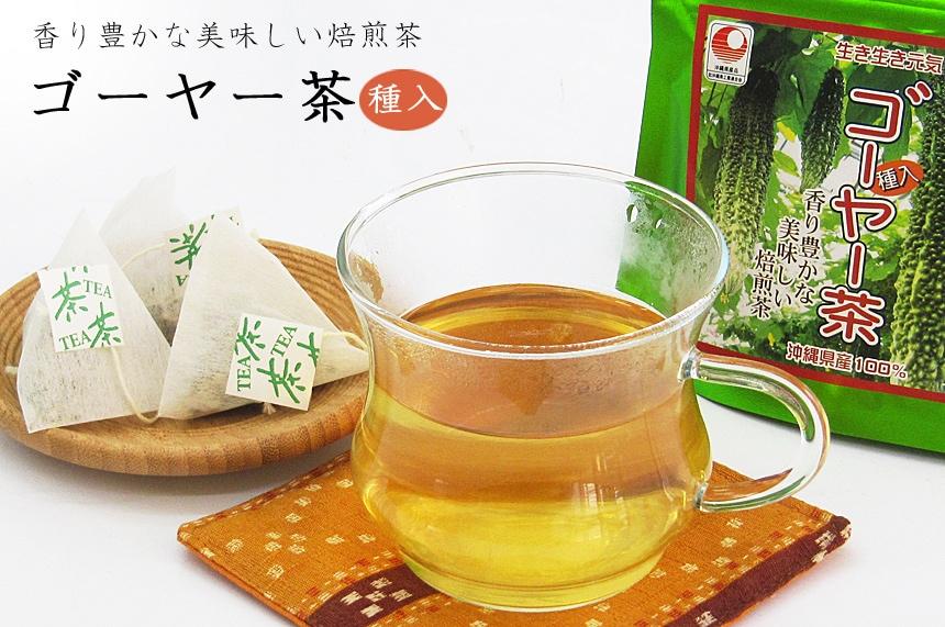 沖縄産ゴーヤー茶 種入り タイトル