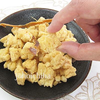 熊本産もち米 おかき いか