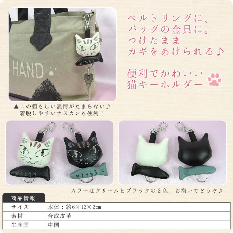 ぷっくりキャットリールキーホルダー【猫雑貨