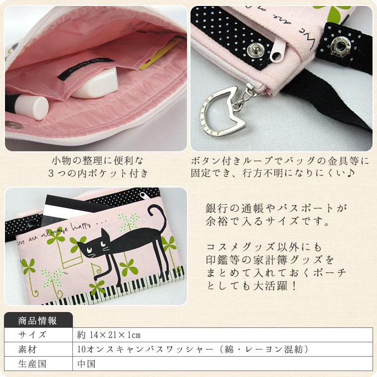 ダブルジッパーポーチ(ピアノ鍵盤&猫柄)【ねこ雑貨