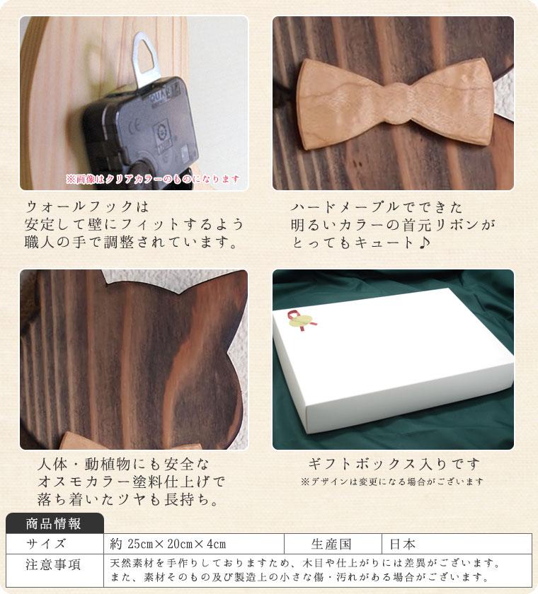 銘木の掛け時計 回る魚とおすまし猫(智頭杉・ブラック)【バイオリン職人の手作り】