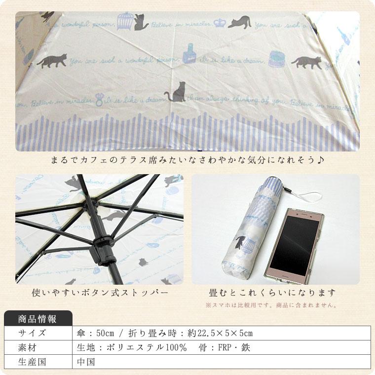 CRUX 折りたたみ傘(猫柄) 50cm レインボードロップ