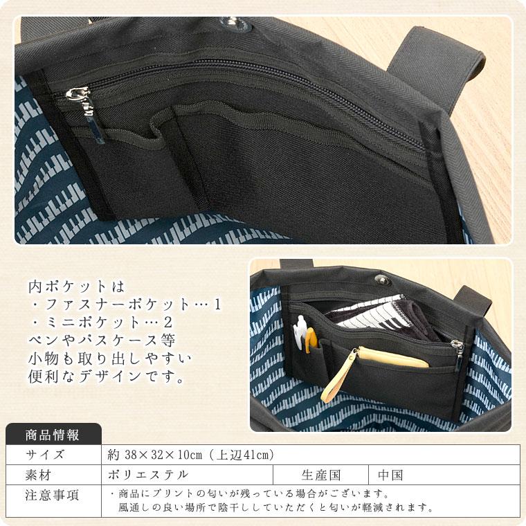レピアノール トートバッグ(内ポケット付き) 大人向け鍵盤柄バッグ